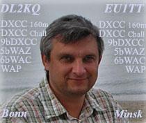 Игорь Гончаренко, DL2KQ